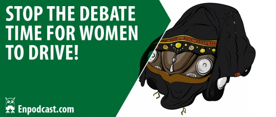 """Stop The Debate: Time For Women To Drive!"""