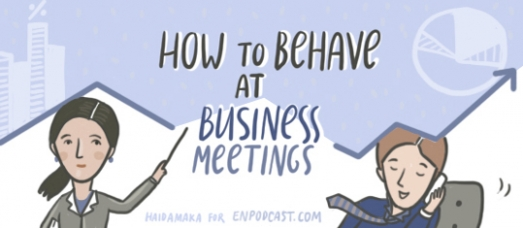 How to Behave at Business Meetings
