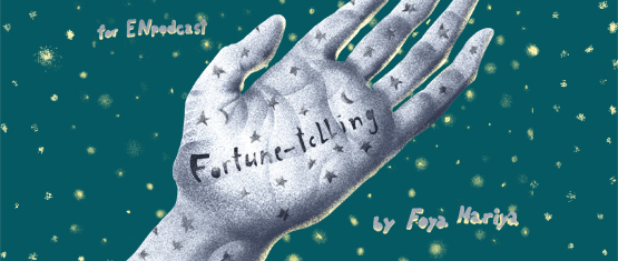 How Do You Feel about Fortune-telling?